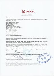 cover letter announcement letter for new service new business announcement letter for new service