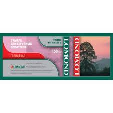 <b>Lomond XL Glossy Paper</b>, ролик 610мм*50,8 мм, 150 г/м2, 30 метров