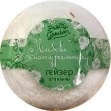 соль для ванны pretty sweet ps5307