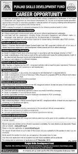punjab skills development fund psdf jobs in lahore jang on  punjab skills development fund psdf jobs