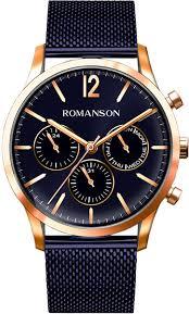 <b>Мужские часы Romanson</b> TM8A34FMR(<b>BU</b>) | www.gt-a.ru