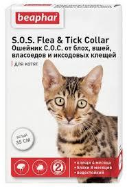 Beaphar <b>ошейник</b> от блох и клещей S.O.S. для <b>котят</b> — купить по ...