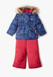 Одежда для <b>девочек Gusti</b> (Гасти)