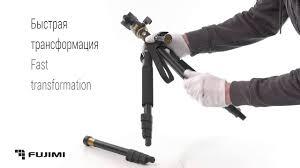 (<b>штатив</b>, монопод, ручной стабилизатор) 1410мм | <b>Fujimi FT55A</b>