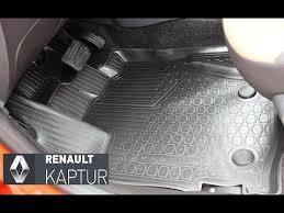 Renault Kaptur: стоит ли покупать резиновые <b>коврики</b> в <b>салон и</b> ...
