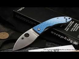 <b>Нож складной</b> Спайдерко <b>Lil Lum</b> Chinese Blue Nishijin 205GFBLP
