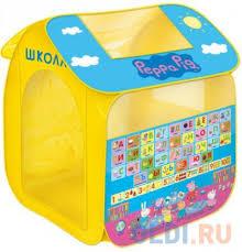 <b>Игровая палатка РОСМЭН</b> Учим азбуку с Пеппой, Peppa Pig ...