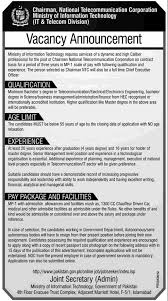 national telecommunication corporation job under ministry of national telecommunication corporation job under ministry of information technology government job