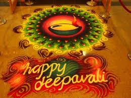 deepavali hindi essay  bmscoin  bachelor of management studies deepavali  diwalienglish essay short speech for school children free download