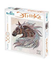 <b>Пазл Оригами</b> 360 эл. 47,5*47,5см. Серия Арт-терапия Лошадь ...