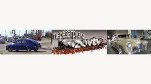 KuzovTV - YouTube
