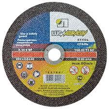 <b>Круг отрезной</b> Луга 230 х 1,6 х 22 мм по металлу оптом: купить на ...