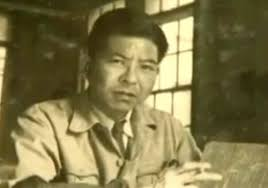 Image result for tsutomu yamaguchi