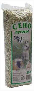 Купить <b>Сено</b> для грызунов «<b>Зверьё Моё</b>» <b>луговое</b>, 20 л с ...