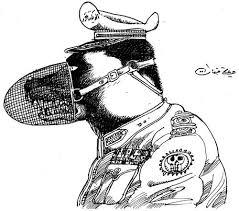 عن سورية الثانية وتاريخها المخجل
