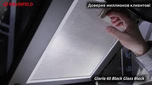 Кухонная <b>вытяжка Maunfeld Gloria</b> 60 черный/черное стекло ...