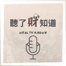 財訊 《Wealth》
