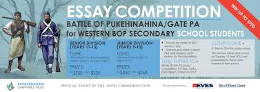 battle of pukehinahina gate p essay competition battles 2014 gate pa essay competition flyer