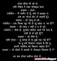 Khoobsurat Dosti SMS in Hindi With Pic | Friendship Shayari in ... via Relatably.com