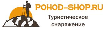 <b>GO GARDEN</b> - большой выбор в магазине pohod-shop.ru