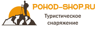 Водолазка <b>GUAHOO Outdoor Heavy</b> 22-0340 N-BK - pohod-shop.ru.