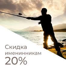 <b>Жилеты</b> — купить в Екатеринбурге в интернет-магазине ...