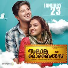 Salala Mobiles 2014 Malayalam Movie