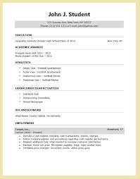objective for college admission resume sample admission resume sample