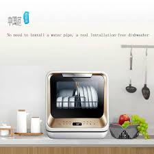 Household automatic <b>dishwasher</b> manual water injectionInstallation ...