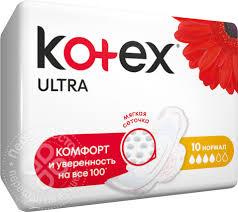Купить <b>Прокладки</b> Kotex Ultra <b>Нормал</b> с крылышками 10шт с ...
