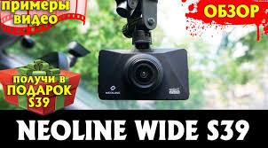 Обзор <b>Neoline WIDE S39</b> | VideoregObzor