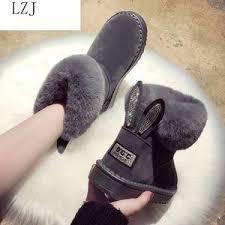 Online Shop from <b>Women's Boots</b>