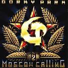 Welcome to the Gorky Park by Gorky Park