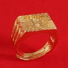 Мужское <b>Золотое ювелирное изделие</b>, регулируемое <b>Золотое</b> ...