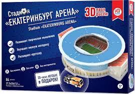 iq 3d puzzle пазл малые стадионы набор 2