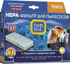 <b>Top House</b> TH 001LG HEPA-<b>фильтр</b> для пылесосов LG