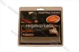 <b>Защитная пленка</b> на пороги - купить в Москве по выгодной цене