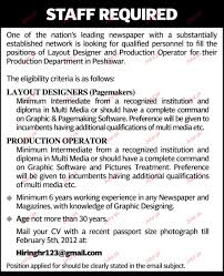 layout designer and production operators job opportunity 2017 jobs layout designer and production operators job opportunity
