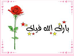 قاعة محاكاة جامعة حلوان نادي خبراء المال