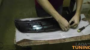 Установка тюнинг <b>решетки радиатора</b> на Лада Приора - YouTube