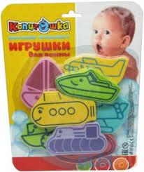 Набор <b>игрушек для ванны Капитошка</b> Водный транспорт ...
