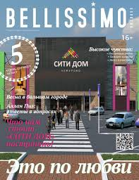 Bellissimo May 2014 by Bellissimo Bellissimo - issuu