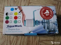 <b>Помпа водяная ручная Aqua</b> Work Dolphin Eco купить в Москве на ...
