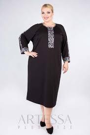 Платья для полных женщин российского бренда <b>Artessa</b> весна ...