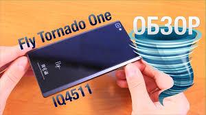 Fly Tornado One IQ4511 Обзор - YouTube