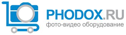Купить фототехнику в Ростове-на-Дону