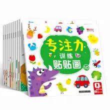 <b>sticker</b> book - Buy <b>sticker</b> book with free shipping on AliExpress