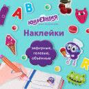 Новости, статьи, посты с меткой #объемные <b>наклейки</b>