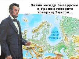 """США готовят планы на случай российской агрессии в Прибалтике, - """"Foreign Policy"""" - Цензор.НЕТ 9800"""