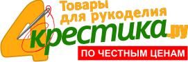 Купить <b>наборы для вышивки</b> крестом <b>Риолис</b> (<b>Riolis</b>) в Москве